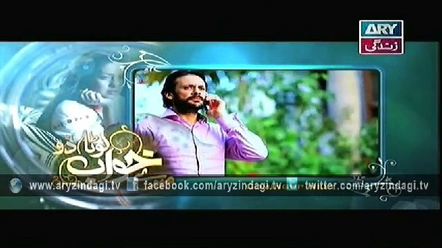 Mere Khwab Lota Do – Ep 15 – 13th March  2015