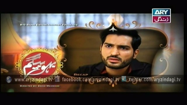 Bahu Begum Ep – 137 – 18th April 2015