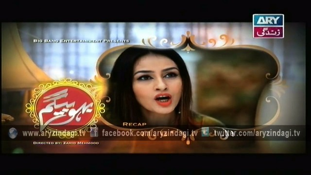 Bahu Begum Ep – 140 – 25th April 2015