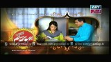 Baho Begum 3rd May 2015