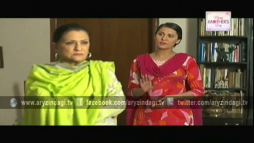 Meka Aur Susral Ep – 71 – 10th May 2015