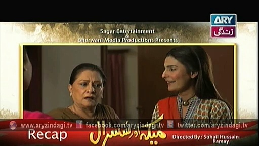 Meka Aur Susral Ep – 72 – 15th May 2015