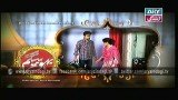 Bahu Begum Ep – 153 – 24th May 2015