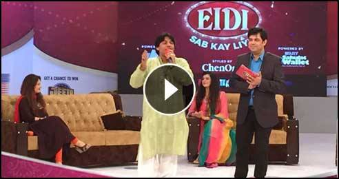 Eidi Sab Ke Liye – Special – 28th June 2015