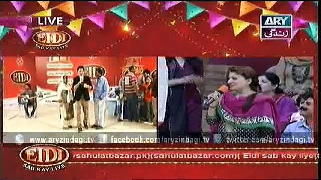 Eidi Sab Ke Liye – Special – 27th June 2015