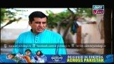 Bahu Begum Ep – 155 – 30th May 2015