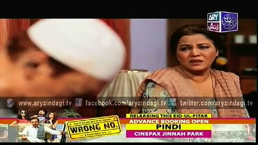 Behenain Aisi Bhi Hoti Hain Ep – 259 – 13th July 2015
