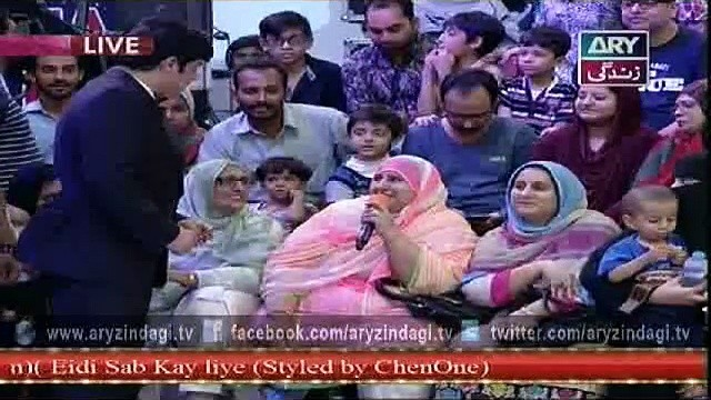 Eid Sab Ke Liye – Special – 4th July 2015