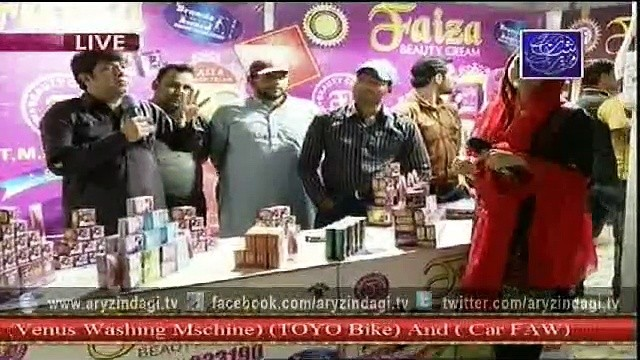 Eidi Sab Ke Liye 10th July 2015