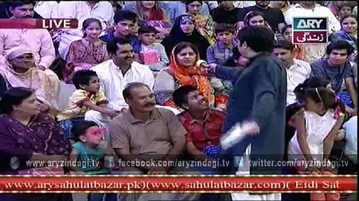 Eidi Sab Ke Liye 12th July 2015