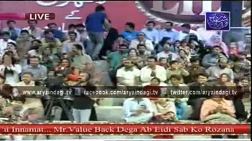 Eidi Sab Ke Liye 6th July 2015