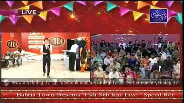Eidi Sab Ke Liye – Special – 30th June 2015
