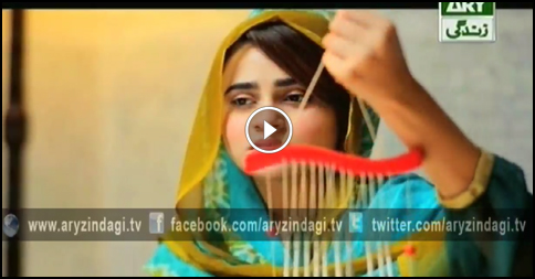 Behenain Aisi Bhi Hoti Hain Ep – 274 – 10th August 2015