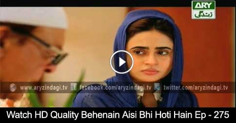 Behenain Aisi Bhi Hoti Hain Ep – 275 – 11th August 2015