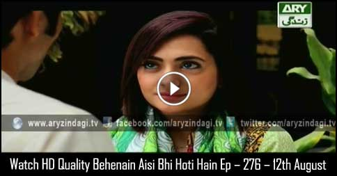 Behenain Aisi Bhi Hoti Hain Ep – 276 – 12th August 2015