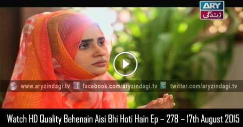 Behenain Aisi Bhi Hoti Hain Ep – 278 – 17th August 2015