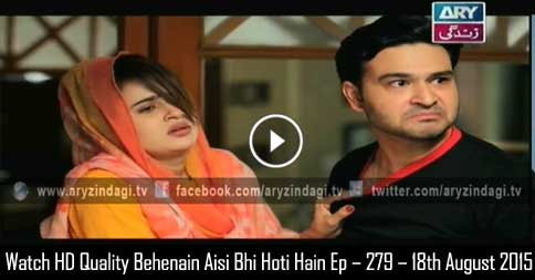 Behenain Aisi Bhi Hoti Hain Ep – 279 – 18th August 2015