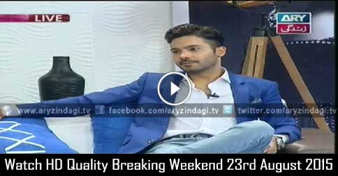 Breaking Weekend 23rd August 2015