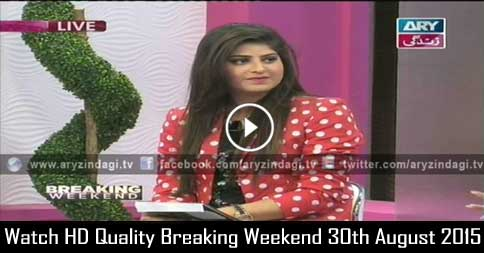 Breaking Weekend 30th August 2015