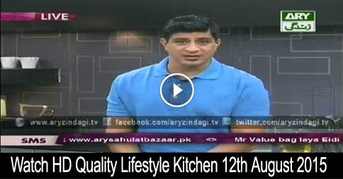Doodh Ky Ladoo – Mogra – Lifestyle Kitchen 12th August 2015