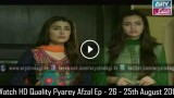 Pyarey Afzal Ep – 26 – 25th August 2015