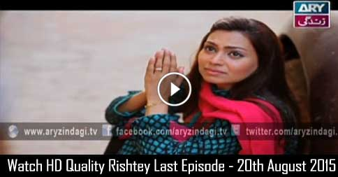 Rishtey Last Episode – 20th August 2015