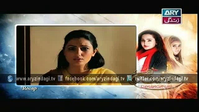 Behenain Aisi Bhi Hoti Hain Ep – 280 – 19th August 2015