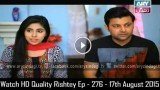 Rishtey Ep – 276 – 17th August 2015