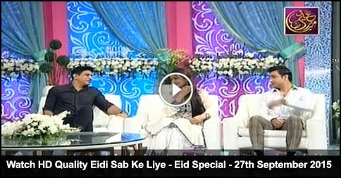 Eid Hai Zindagi – Eid Special – Part – 01 –  27th September 2015