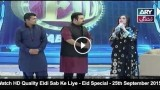 Eidi Sab Ke Liye – Eid Special – 25th September 2015