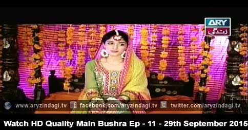 Main Bushra Ep – 11 – 29th September 2015