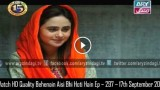 Behenain Aisi Bhi Hoti Hain Ep – 297 – 17th September 2015