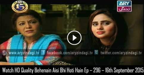 Behenain Aisi Bhi Hoti Hain Ep – 296 – 16th September 2015