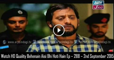Behenain Aisi Bhi Hoti Hain Ep – 288 – 2nd September 2015
