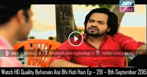 Behenain Aisi Bhi Hoti Hain Ep – 291 – 8th September 2015