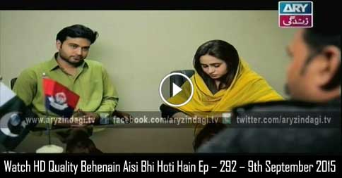 Behenain Aisi Bhi Hoti Hain Ep – 292 – 9th September 2015