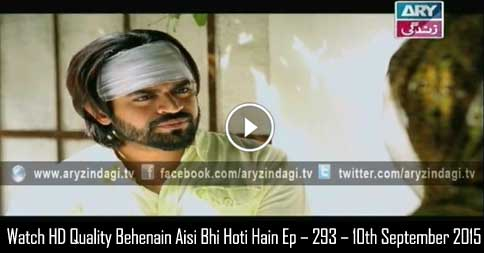 Behenain Aisi Bhi Hoti Hain Ep – 293 – 10th September 2015