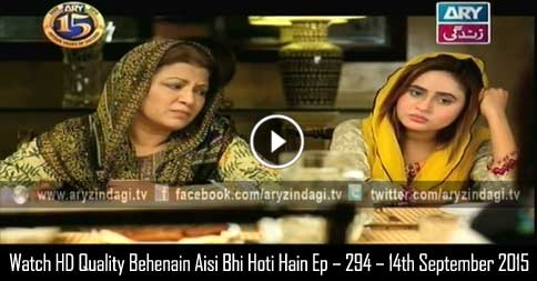 Behenain Aisi Bhi Hoti Hain Ep – 294 – 14th September 2015