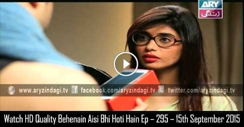 Behenain Aisi Bhi Hoti Hain Ep – 295 – 15th September 2015