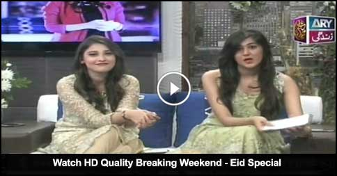 Breaking Weekend – Eid Special – 27th September 2015