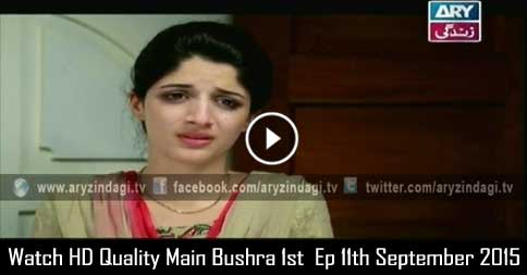 Main Bushra 1st  Ep 14th September 2015