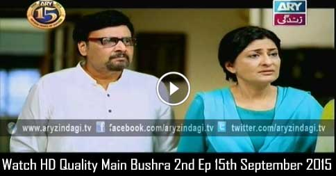 Main Bushra 2nd Ep 15th September 2015