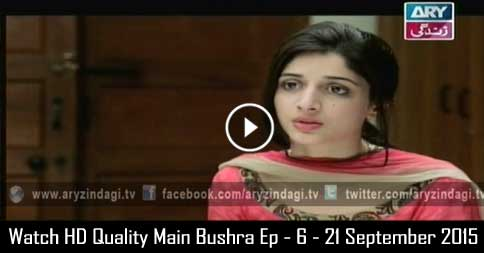 Main Bushra Ep – 6 – 21 September 2015