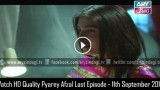 Pyarey Afzal Last Episode – 11th September 2015