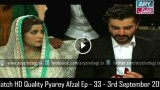 Pyarey Afzal Ep – 33 – 3rd September 2015