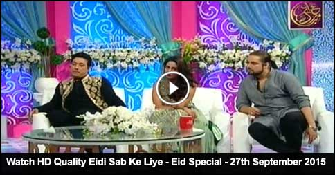 Eid Hai Zindagi – Eid Special – Part – 02 –  27th September 2015
