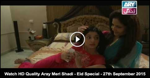 Aray Meri Shadi – Eid Special – 27th September 2015
