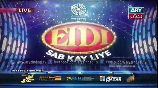 Eidi Sub Kay Liye – 11th September 2015