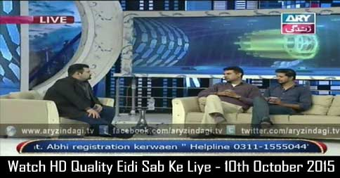 Eidi Sab Ke Liye – 10th October 2015