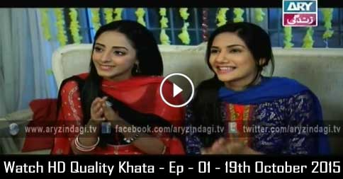 Khata – Ep – 01 – 19th October 2015